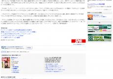 「LINE POP」で100万点以上が出る5つのコツを検証 (週刊SPA!) - Yahoo!ニュース
