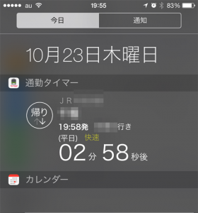 20141024_011
