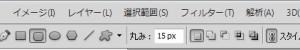 step2_1