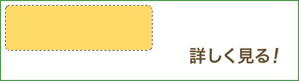 mono20150218_6